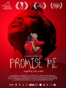 image of a promotional poster for Promise Me, Alison Duke's MFA thesis film